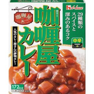 Curry-Ya Moyen