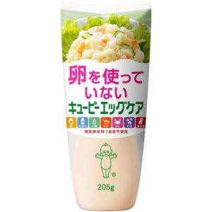 Mayonnaise Kewpie – Vegan 205g